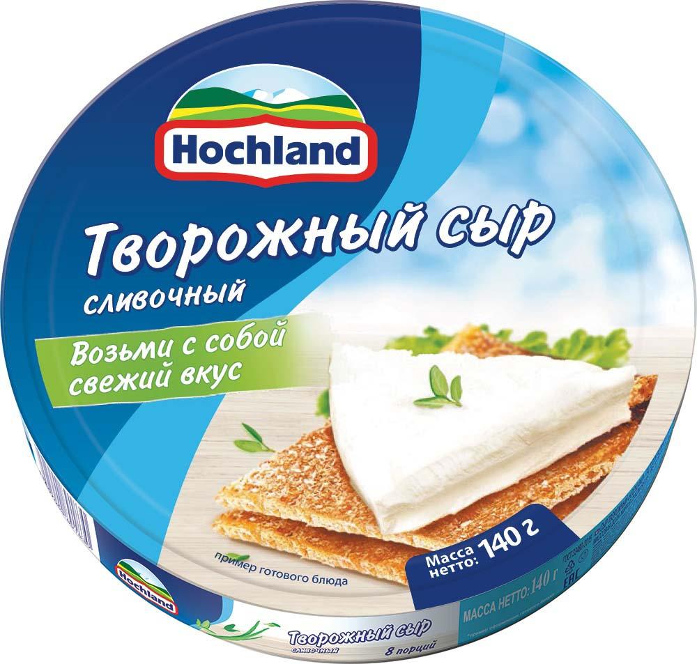 Творожный сыр Hochland Сливочный пастообразный, 140 г