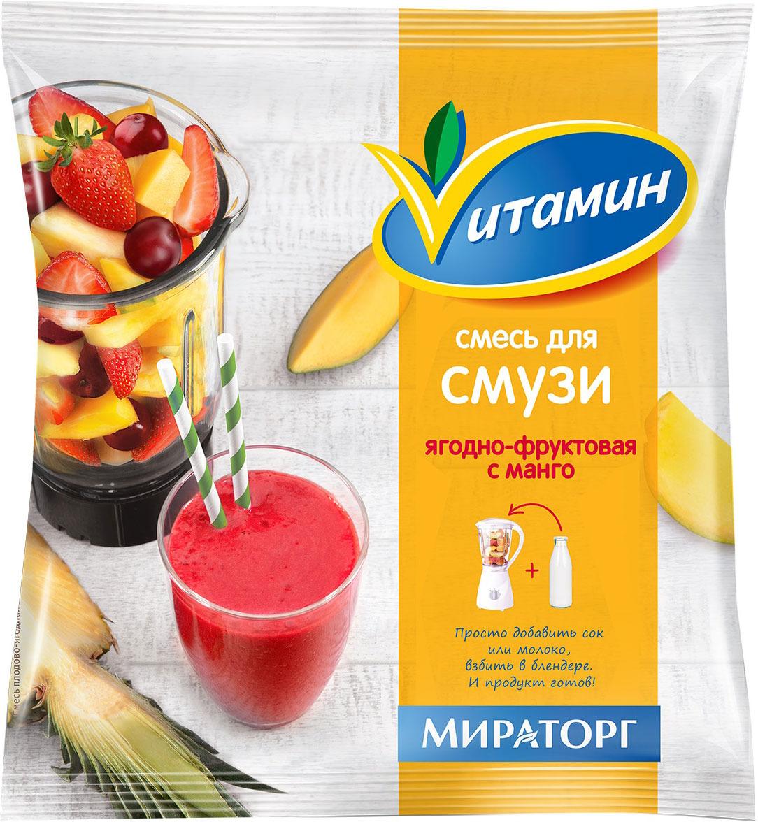 Смесь для смузи ягодно-фруктовая с манго Vитамин, 300 г Мираторг