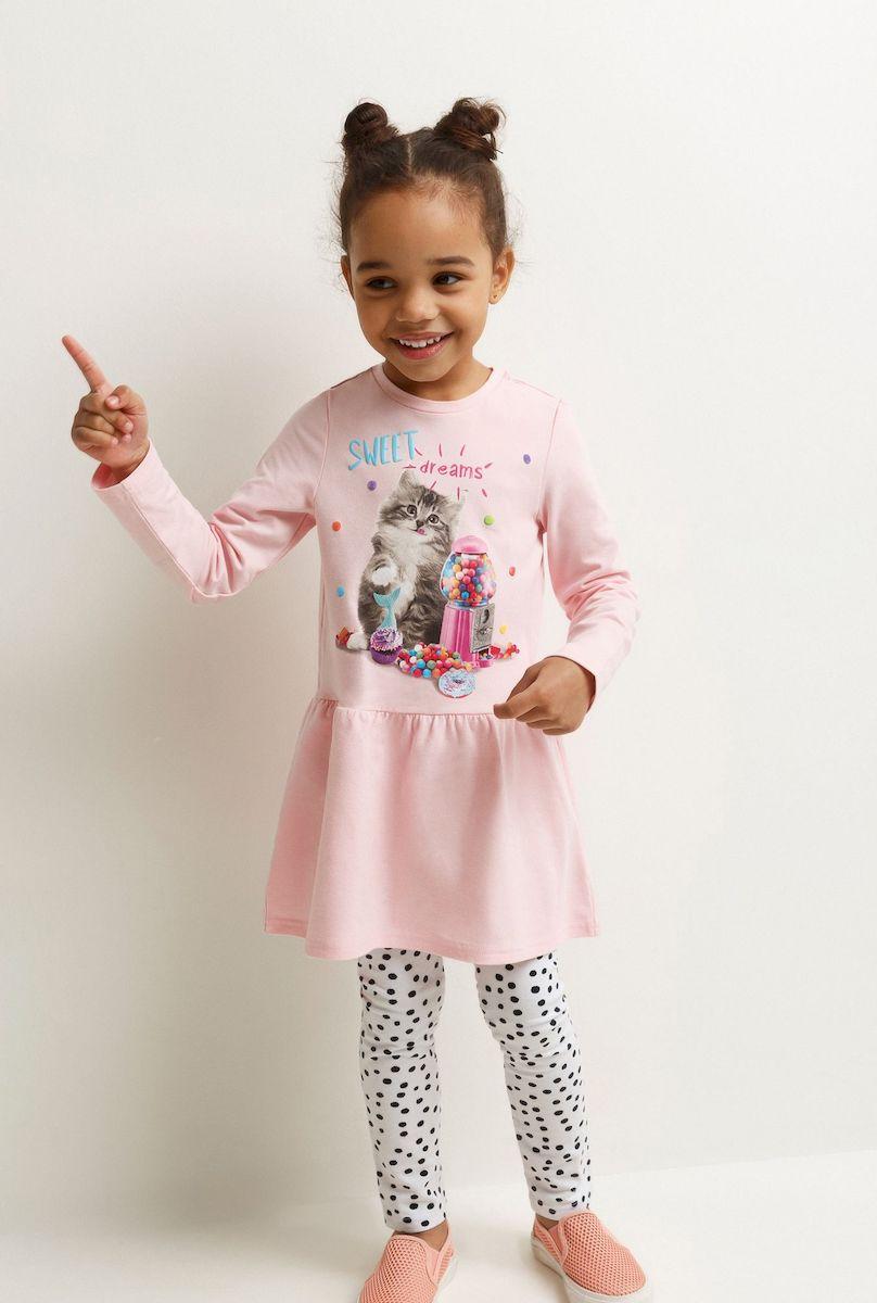 Фото - Комплект одежды Acoola acoola kids майка для девочек 2 штуки