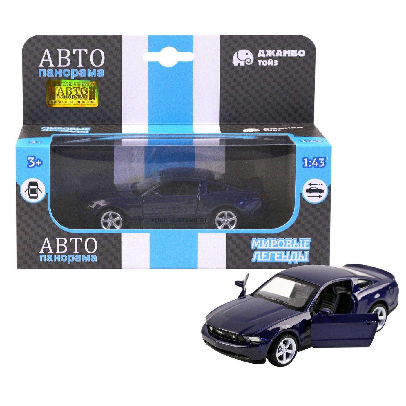 Машинка Автопанорама Ford Mustang GT, JB1200129 синийJB1200129Игрушечная машинка Ford Mustang GT темно-синего цвета выполнена в масштабе 1:43. Это металлическая модель с пластиковыми деталями. У нее открываются двери. Игрушка оснащена инерционным механизмом. Такой автомобиль можно запускать бесконечно, ведь ему не нужны батарейки. Ребенок может играть с друзьями в гонки хоть каждый день, развивая воображение и ловкость. Игрушка компактная, что позволяет брать ее с собой в поездку. Подходит для детей от трех лет, станет достойным пополнением вашей коллекции. Размер машинки 11,5*4,5*3 см Размер упаковки 17,5*12,5*6,5 см.