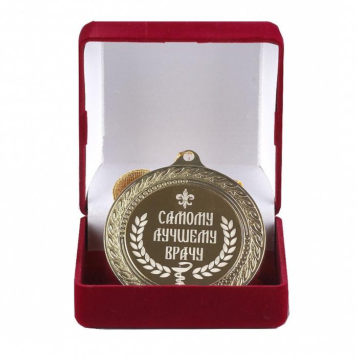 Медаль сувенирная Город Подарков Универсальная, 010202006, золотой