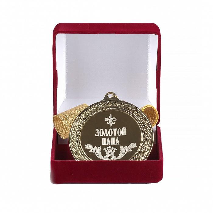 Медаль сувенирная Город Подарков Классическая, 010203002, золотой