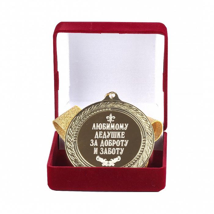 Медаль сувенирная Город Подарков Классическая, 010203038, золотой