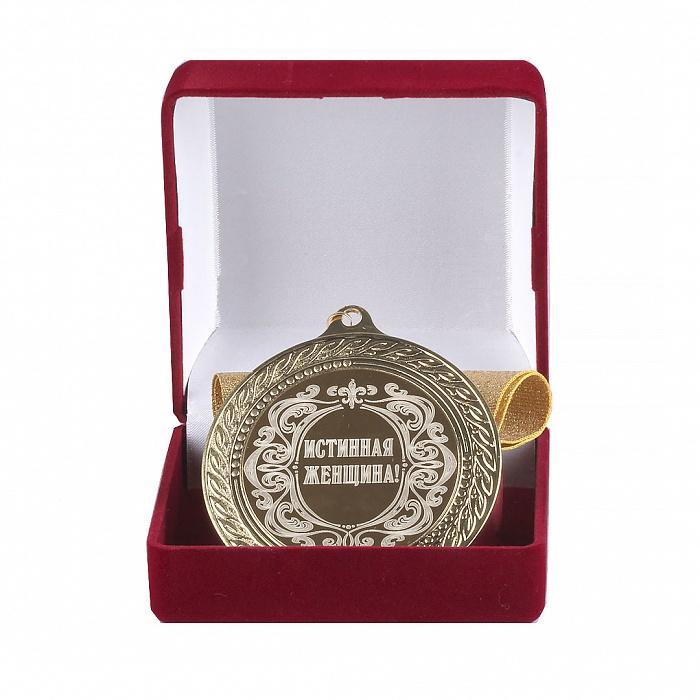 Медаль сувенирная Город Подарков Классическая, 010205027, золотой