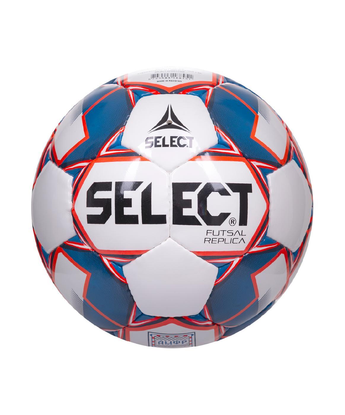 Мяч футбольный Select Мяч футзальный Replica АМФР РФС, белый рфс рфс p590321 13b
