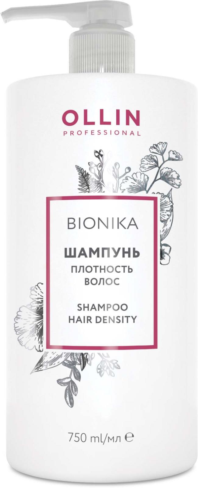 OLLIN Шампунь Плотность волос BioNika 750 мл