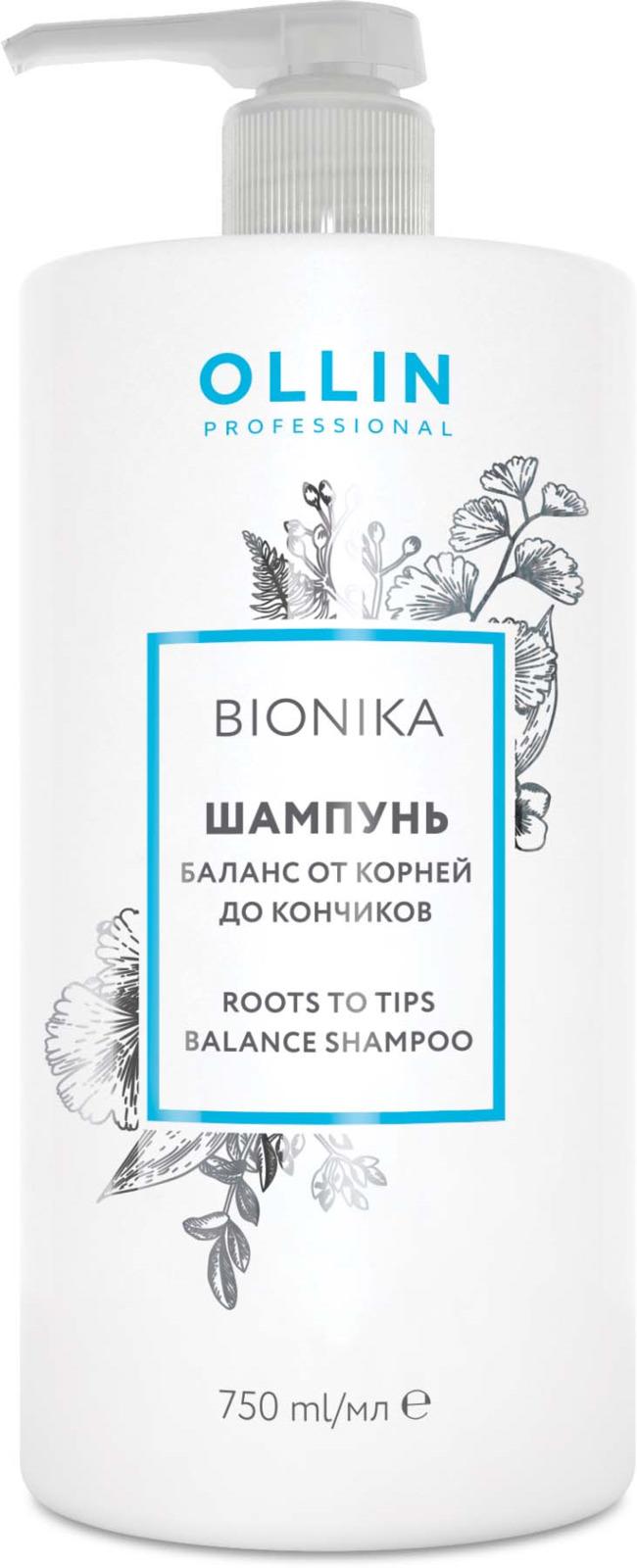 Ollin Шампунь Баланс от корней до кончиков BioNika Roots To Tips Balance Shampoo 750 мл