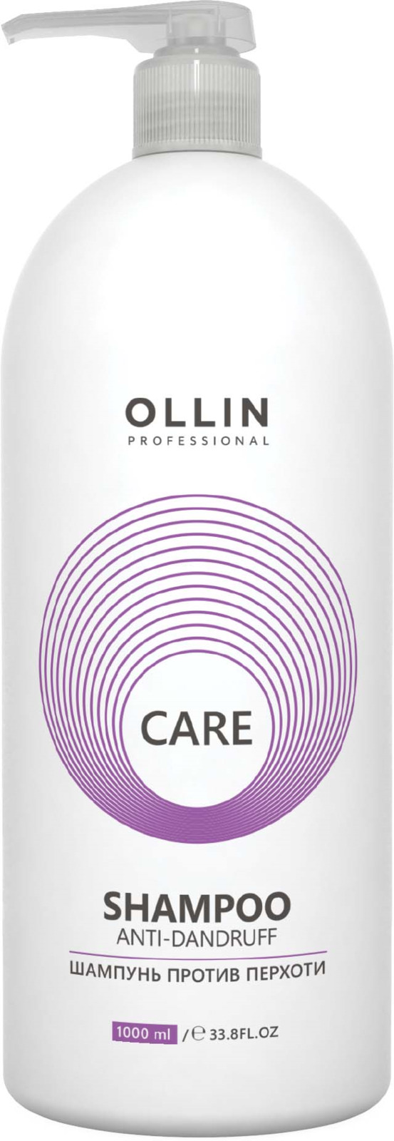 Ollin Шампунь против перхоти Care Anti-Dandruff Shampoo 1000 мл ollin шампунь против перхоти care anti dandruff shampoo 250 мл
