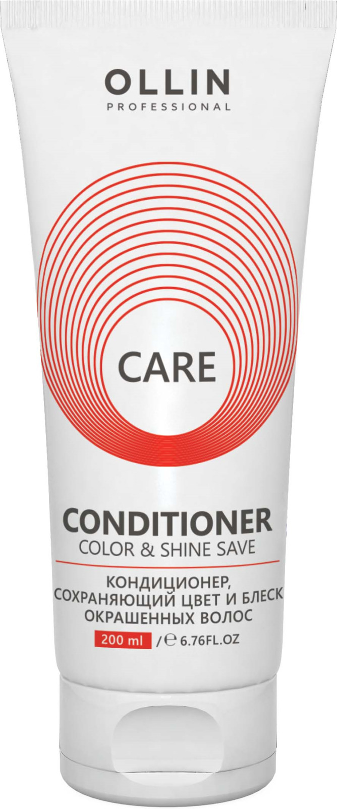 Ollin Кондиционер, сохраняющий цвет и блеск окрашенных волос Care Color and Shine Save Conditioner 200 мл ollin бальзам для окрашенных волос стабилизатор цвета ollin care color and shine save conditioner for colored hair 729841 1000 мл