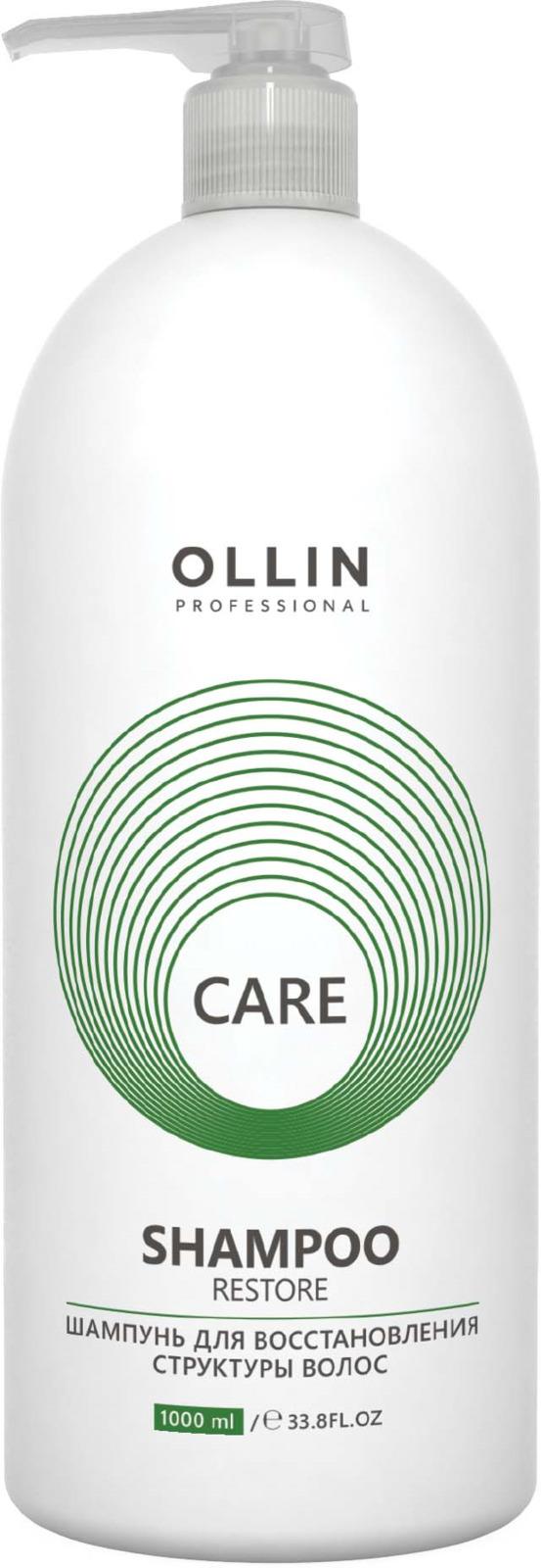 Ollin Шампунь для восстановления структуры волос Care Restore Shampoo 1000 мл цены
