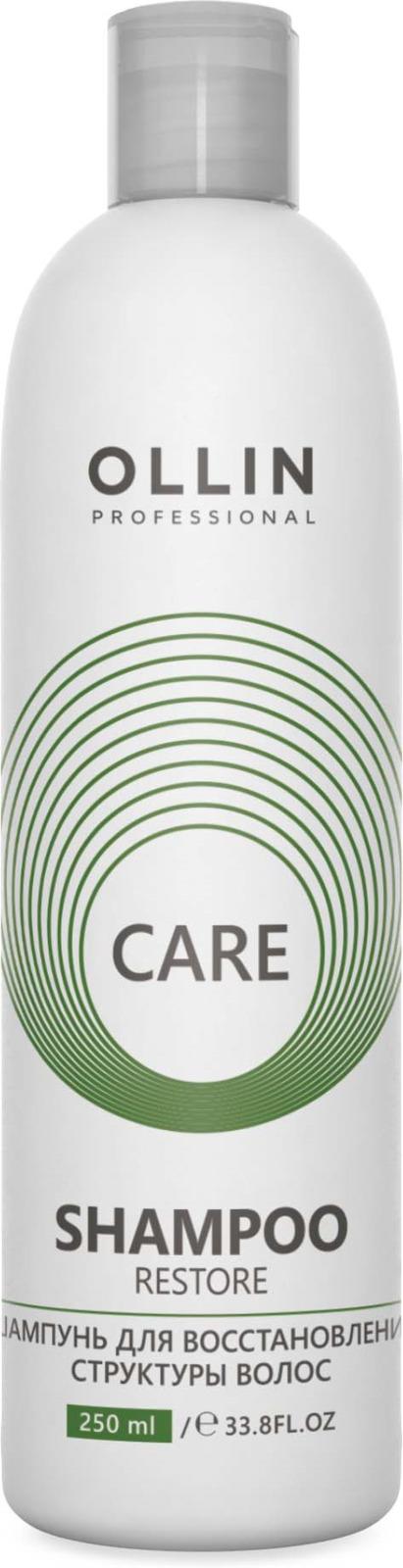 Ollin Шампунь для восстановления структуры волос Care Restore Shampoo 250 мл цены