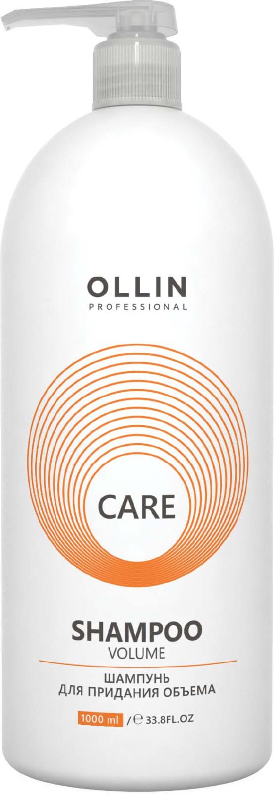 Ollin Шампунь для придания объема Care Volume Shampoo 1000 мл ollin шампунь для придания объема ollin care volume shampoo 721432 1000 мл