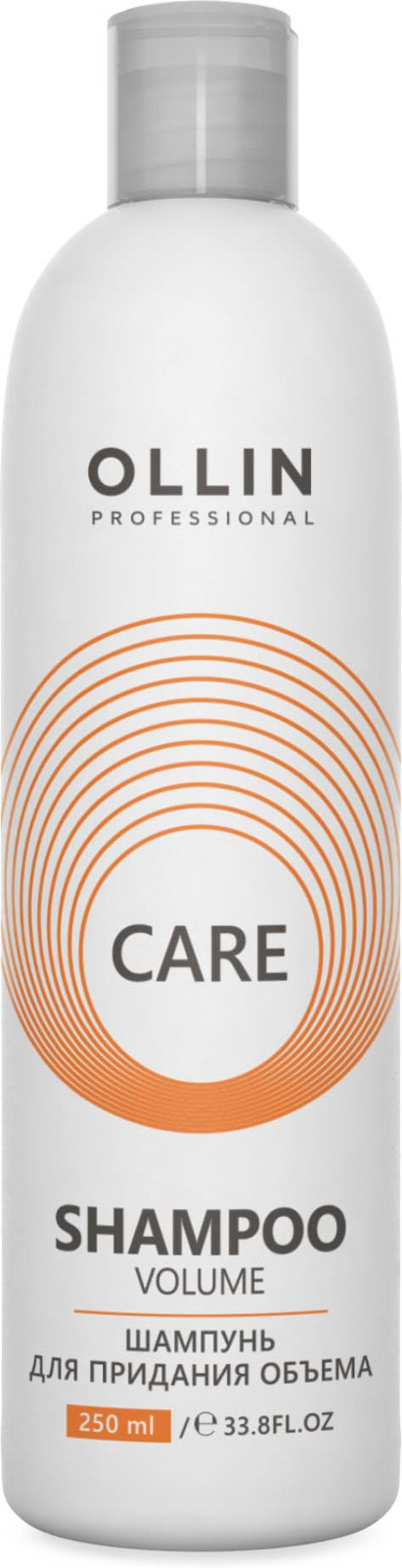 Ollin Шампунь для придания объема Care Volume Shampoo 250 мл ollin шампунь для придания объема ollin care volume shampoo 721432 1000 мл