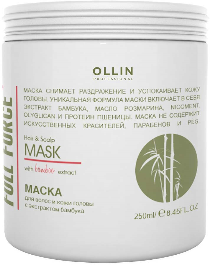 Ollin Маска для волос и кожи головы с экстрактом бамбука Full Force Hair & Scalp Purfying Mask 250 мл ollin professional пилинг для кожи головы с экстрактом бамбука hair