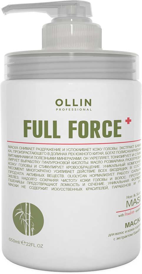 Ollin Маска для волос и кожи головы с экстрактом бамбука Full Force Hair & Scalp Purfying Mask 650 мл