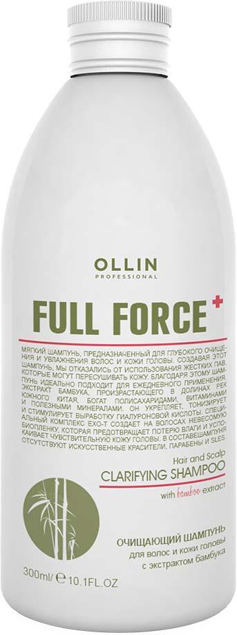 Ollin Очищающий шампунь для волос и кожи головы с экстрактом бамбука Full Force Hair & Scalp Purfying Shampoo 300 мл