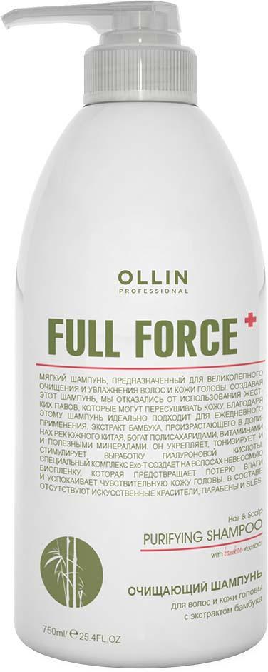 Ollin Очищающий шампунь для волос и кожи головы с экстрактом бамбука Full Force Hair & Scalp Purfying Shampoo 750 мл