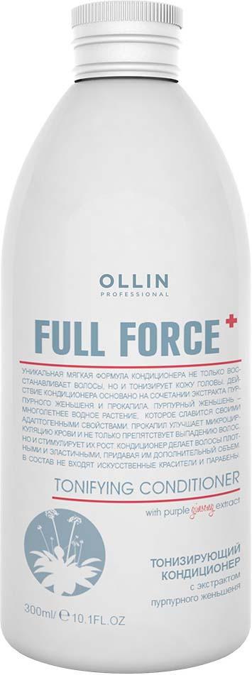 Ollin Тонизирующий кондиционер с экстрактом пурпурного женьшеня Full Force Hair Growth Tonic Conditioner 300 мл цены онлайн