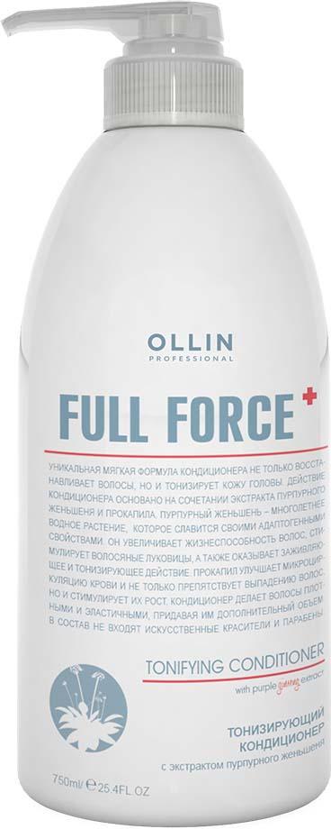 Ollin Тонизирующий кондиционер с экстрактом пурпурного женьшеня Full Force Hair Growth Tonic Conditioner 750 мл цены онлайн