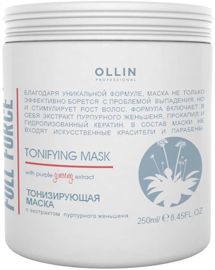 Ollin Тонизирующая маска с экстрактом пурпурного женьшеня Full Force Hair Growth Tonic Mask 250 мл ollin спрей тоник для стимуляции роста волос с экстрактом женьшеня full force hair growth stimulating spray tonic 100 мл