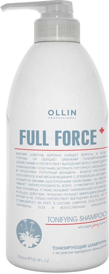 Ollin Тонизирующий шампунь с экстрактом пурпурного женьшеня Full Force Hair Growth Tonic Shampoo 750 мл цены онлайн