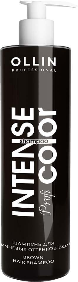 Фото - Ollin Шампунь для коричневых оттенков волос Intense Profi Color Brown Hair Shampoo 250 мл шампунь кондиционер для волос kerasys esthaar hair energy shampoo 500ml