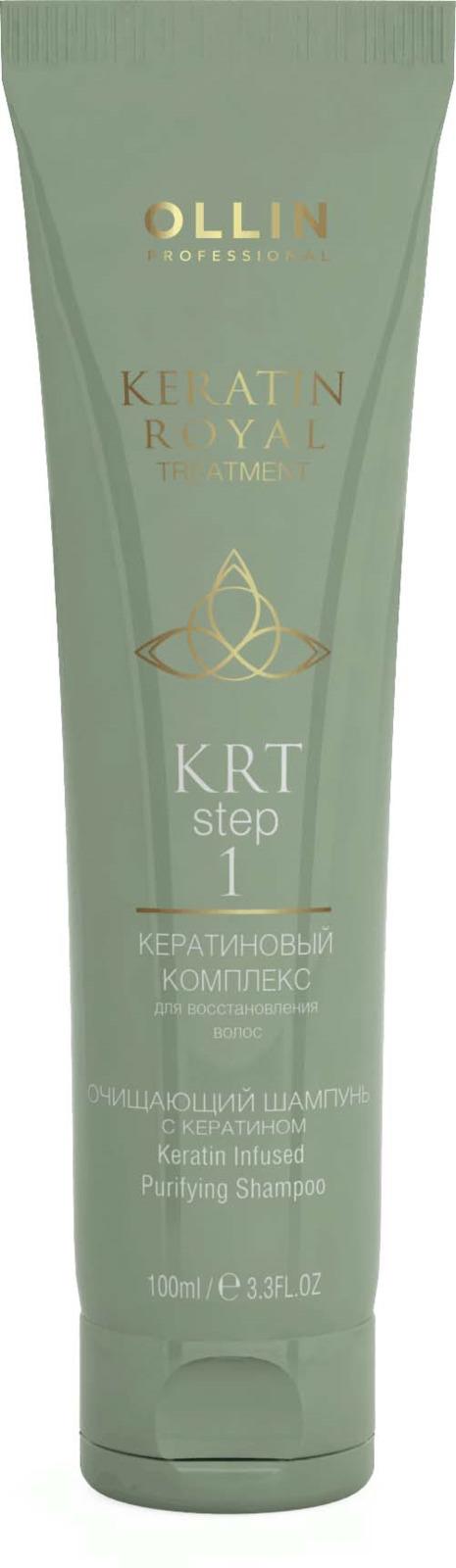 Фото - Ollin Очищающий шампунь с кератином Keratine Royal Treatment Shampoo 100 мл шампунь для волос ollin keratin royal treatment 100 мл очищающий и обогащающий с кератином