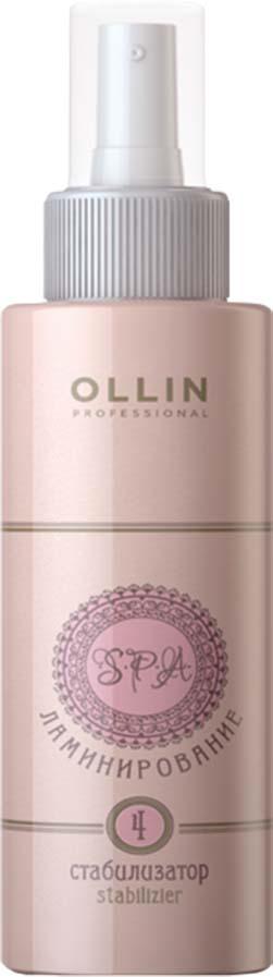 Ollin Spa-ламинирование Стабилизатор Шаг 4 Leave-In Phase.  Step 4 150 мл Ollin Professional