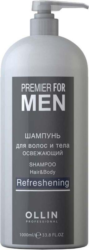 Ollin Шампунь для волос и тела освежающий Premier For Men Shampoo Hair Body Refreshening 1000 мл ollin professional premier for men шампунь для волос и тела освежающий shampoo hair