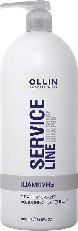 Ollin Шампунь для придания холодных оттенков осветленным волосам Service Line Cold Shade Shampoo 1000 мл