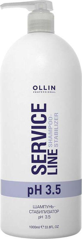 Ollin Шампунь-стабилизатор рН 3.5 Service Line Shampoo-Stabilizer Ph 3.5 1000 мл ollin professional service line протектор для эащиты кожи головы scalp protector 12 2 мл