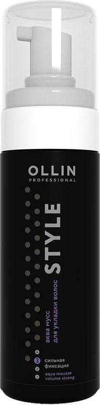 Ollin Аква мусс для укладки сильной фиксации Style Aqua Mousse Strong 150 мл concept strong boost it mousse мусс для укладки волос сильной фиксации 300 мл