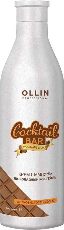 Ollin Professional Крем-шампунь Шоколадный коктейль шелковистость волос Chokolate Cocktail - 500 мл ollin professional крем шампунь медовый коктейль эластичность волос 500 мл