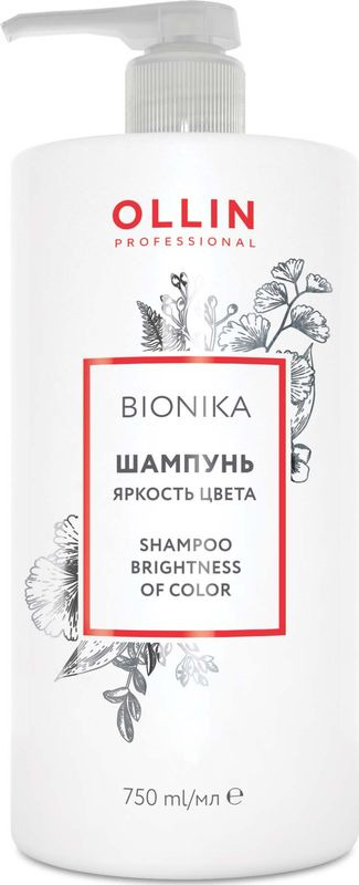 Ollin Professional BioNika Шампунь для окрашенных волос Яркость цвета, 750 мл ollin professional bionika шампунь для окрашенных волос яркость цвета 250 мл
