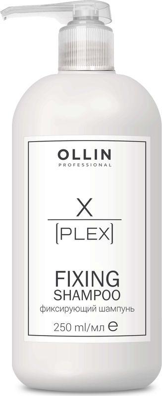 Ollin Professional X-Plex Fixing Shampoo Фиксирующий шампунь, 250 мл ollin professional фиксирующий шампунь x plex fixing shampoo 100 мл