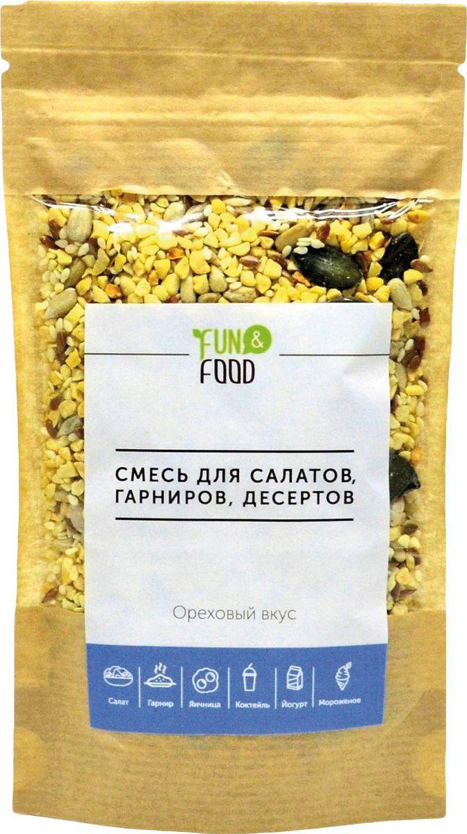 Смесь Fun & Food для салатов Ореховый вкус, 100 г