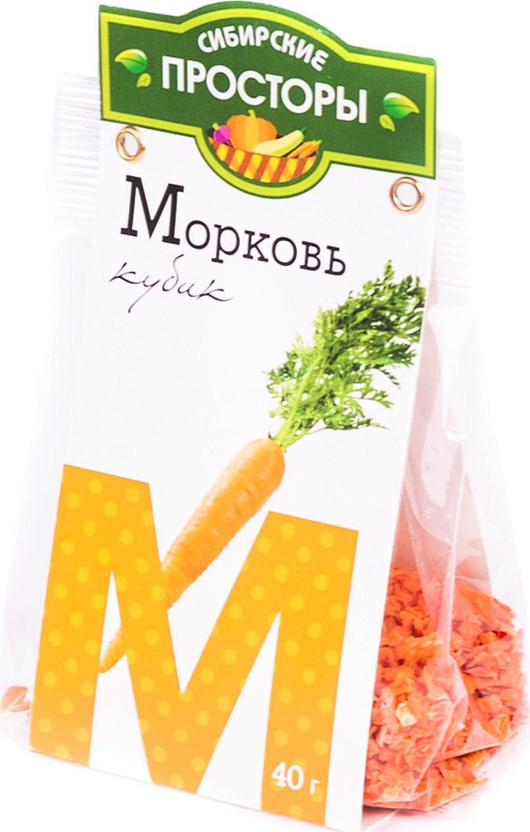 Моно приправа Сибирские Просторы Морковь кубик, 40 г