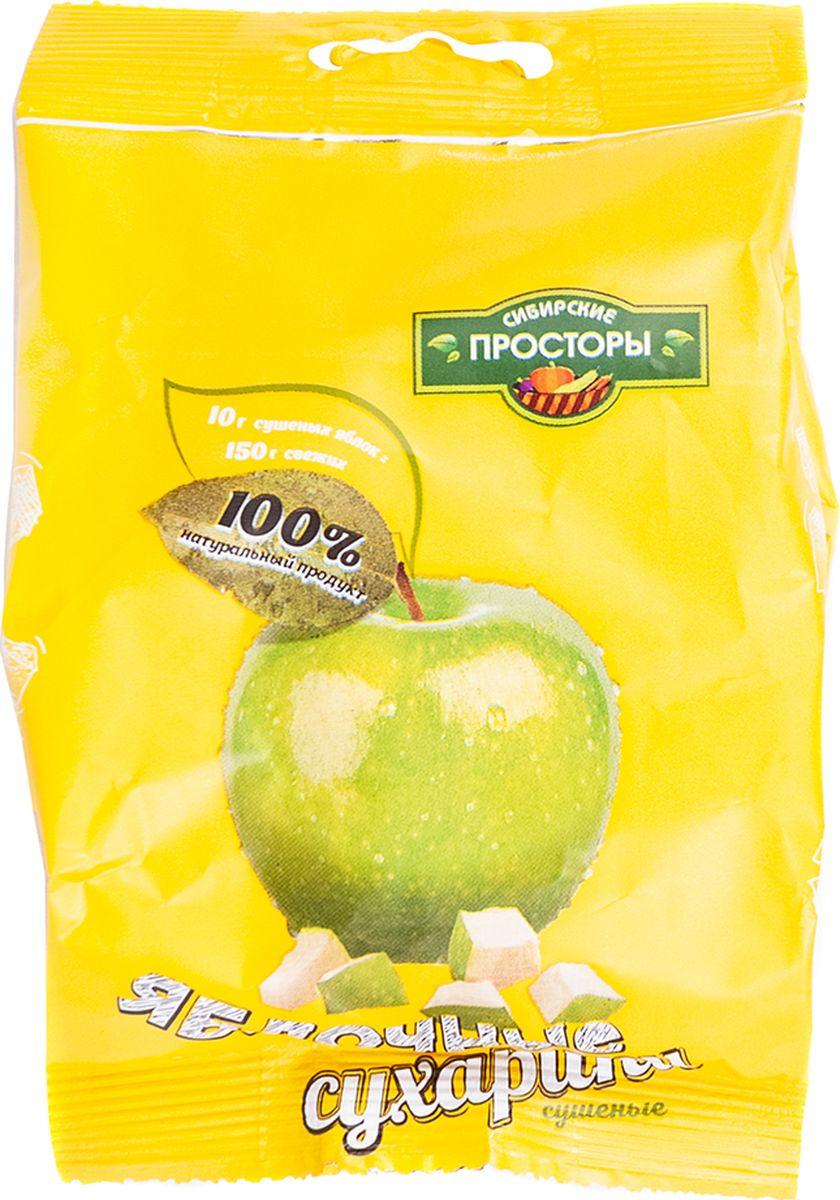 Сухарики Сибирские Просторы яблочные, 30 г bionova мюсли хрустящие запеченные яблочные 400 г