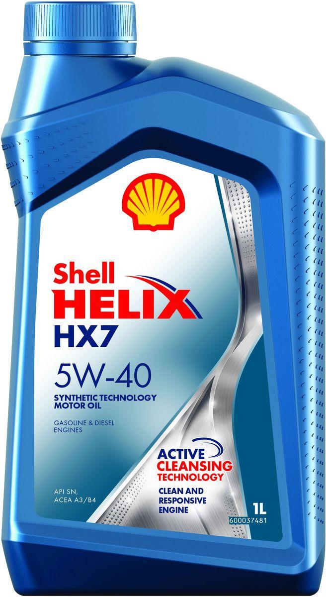 Масло моторное Shell Helix HX7, 5W-40, полусинтетическое, 1 л