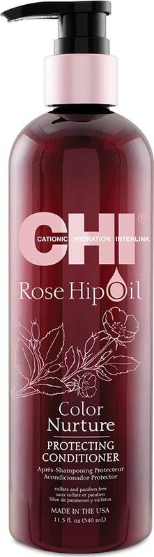Кондиционер для волос CHI Rosehip Oil Поддержание цвета, 340 мл chi rose hip oil color nurture protecting conditioner кондиционер для защиты цвета с маслом дикой розы и кератином 340 мл