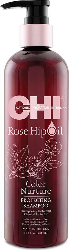 Шампунь для волос CHI Rosehip Oil Поддержание цвета, 340 мл chi rose hip oil color nurture protecting conditioner кондиционер для защиты цвета с маслом дикой розы и кератином 340 мл