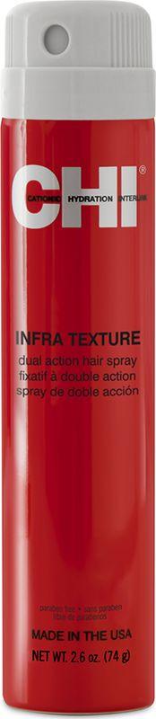 Лак для волос CHI Styling Infra, двойное действие, 74 г недорого