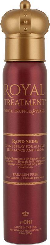 Спрей для блеска волос CHI Treatment Королевский уход, 150 мл chi спрей глянцевое сияние 77 мл