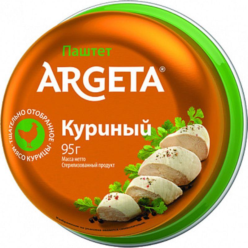 Мясные консервы Argeta Куриный паштет HALAL, 95 г halal