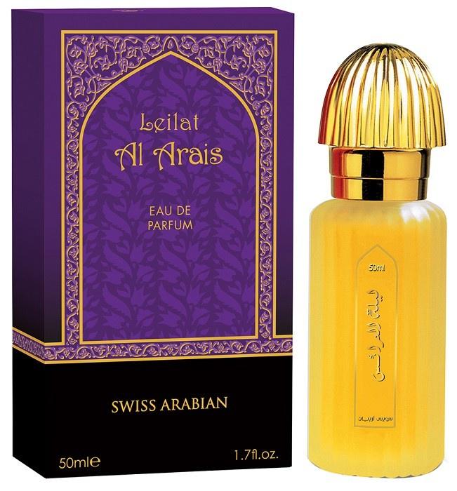Парфюмерная вода SwissArabian LEILAT AL ARAIS / Лейлат Аль Араис al amthal аль амтал 80 ml парфюмированная вода asgharali