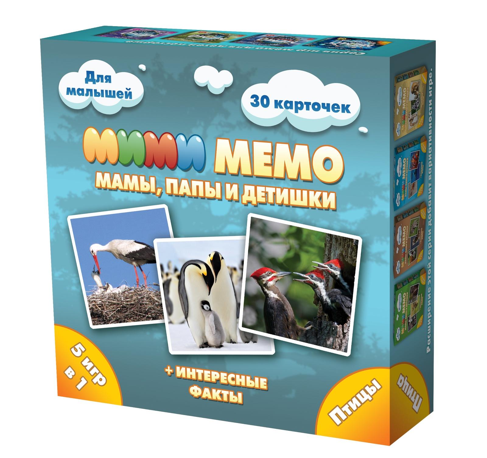 Обучающая игра Нескучные игры Ми-Ми-Мемо, 8052 анданте мемо обучающая игра найди пару формы и цвета 24 фишки