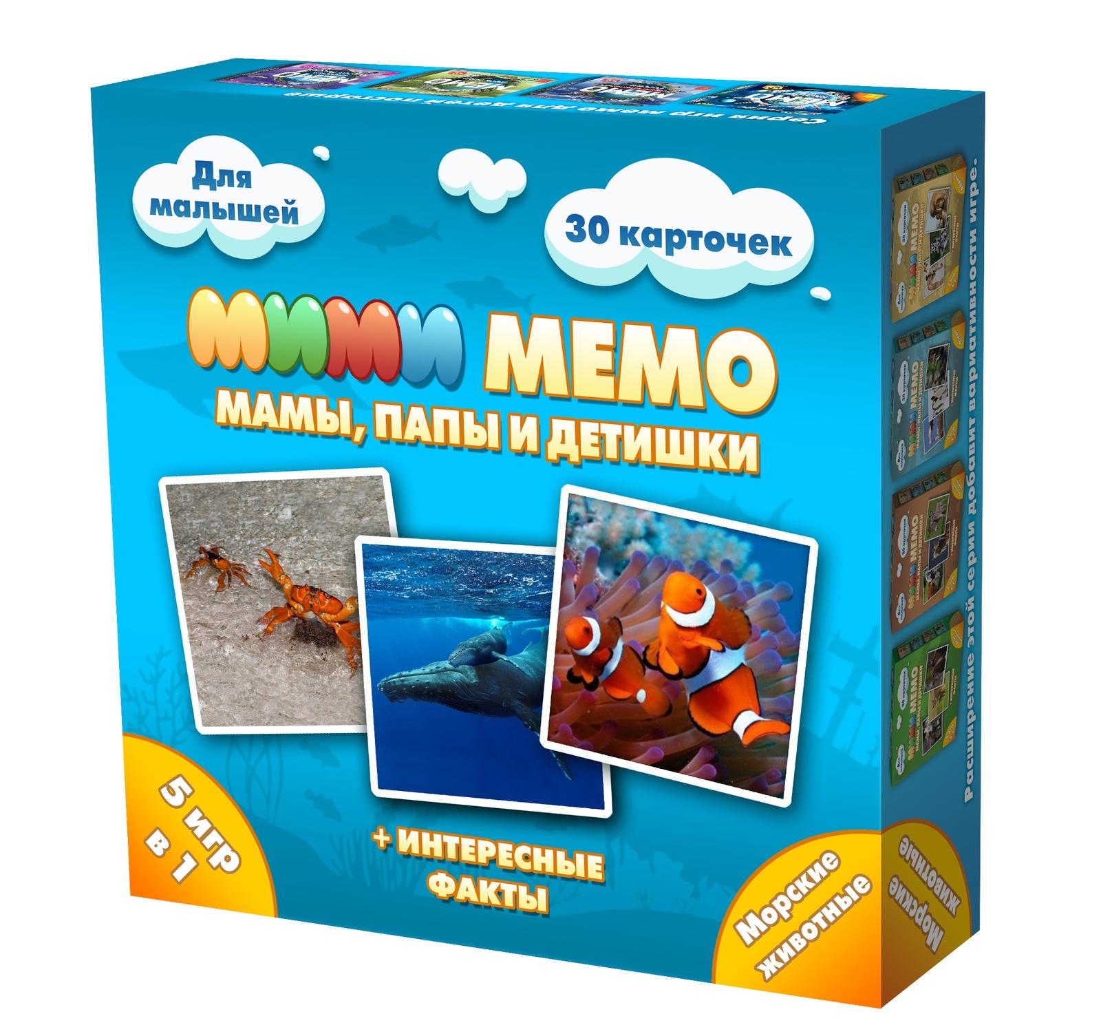 Обучающая игра Нескучные игры Ми-Ми-Мемо, 8053 анданте мемо обучающая игра найди пару формы и цвета 24 фишки