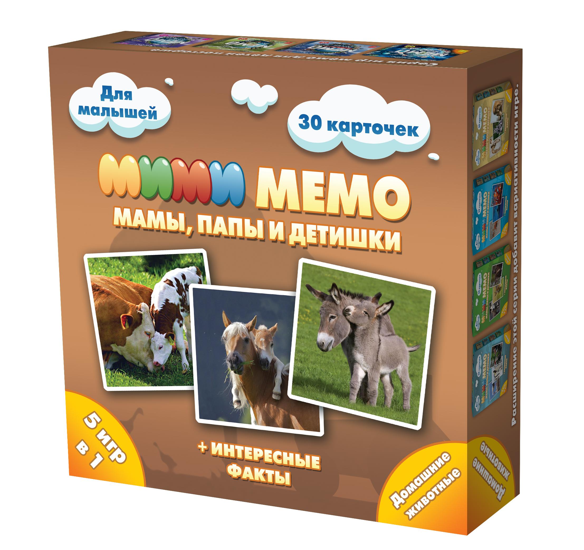 Обучающая игра Нескучные игры Ми-Ми-Мемо, 8051 анданте мемо обучающая игра найди пару формы и цвета 24 фишки