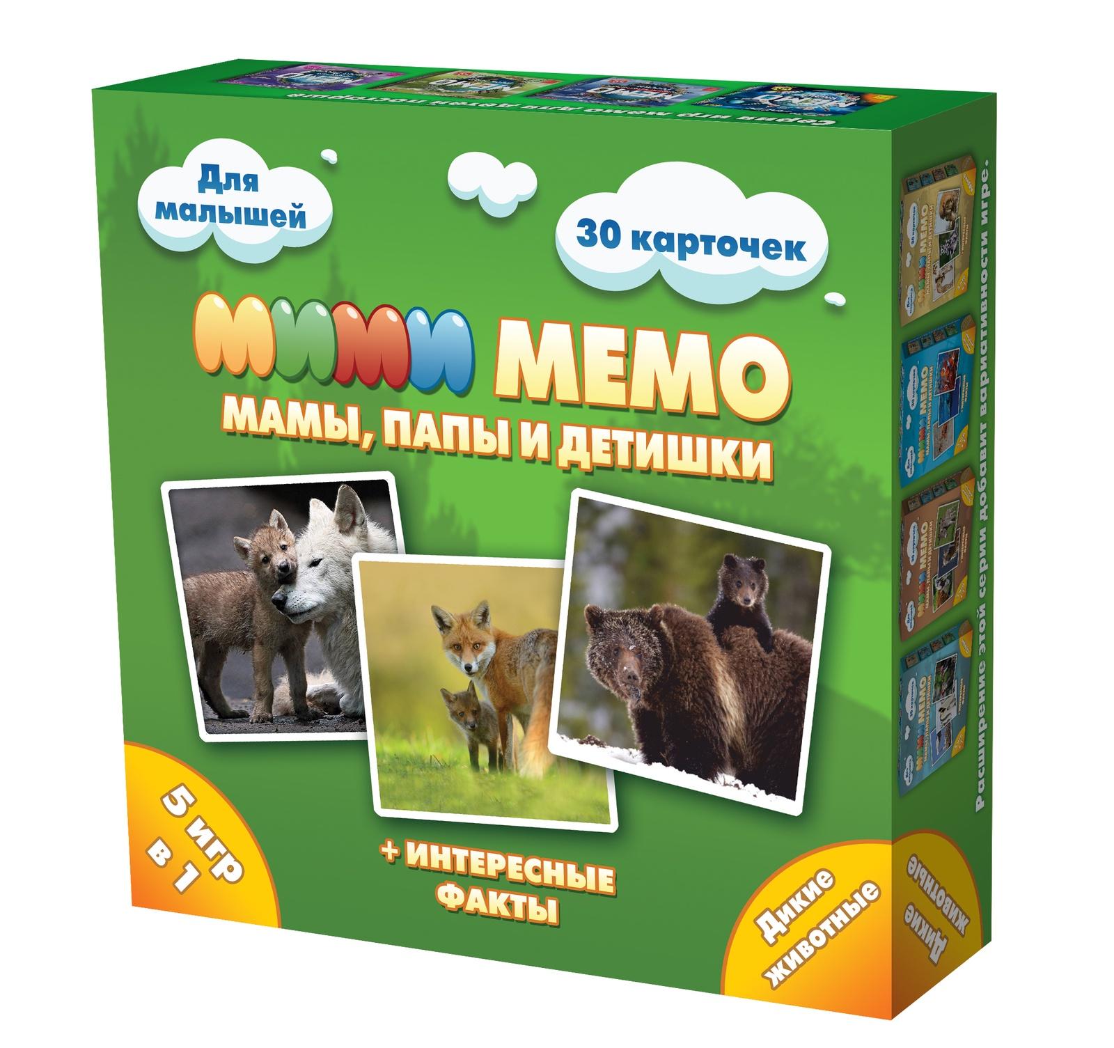 Обучающая игра Нескучные игры Ми-Ми-Мемо, 8050 анданте мемо обучающая игра найди пару формы и цвета 24 фишки