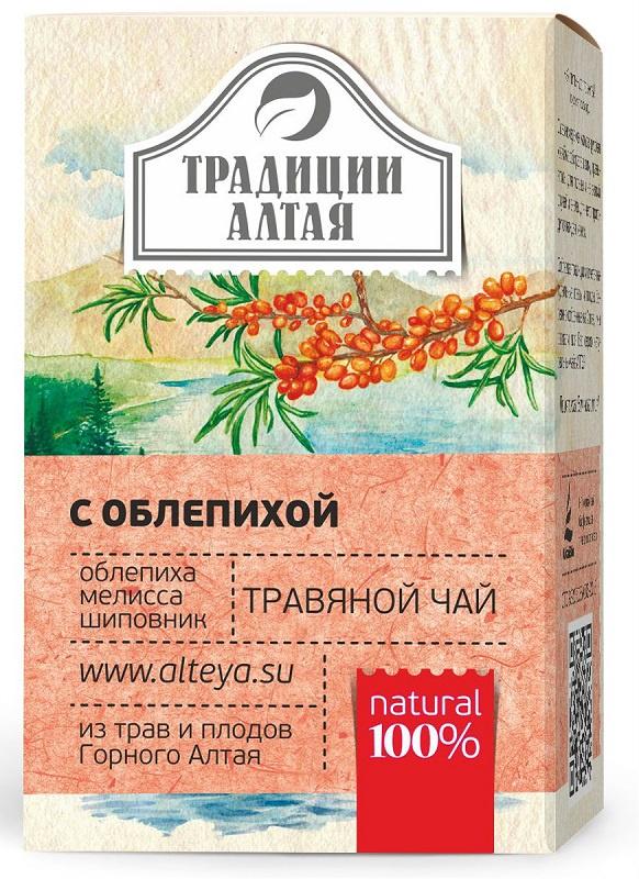 Чай растворимый  Алтэя c облепихой, Мелисса, Шиповник, Облепиха, 50 Алтэя
